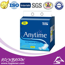 High Quality Competitive Price Cheap Sanitary Napkin Brand India Manufacturer from China