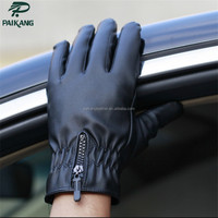 Good Mens Leather Warmest Winter Snow Biking Bicycle Gloves Cold Weather
