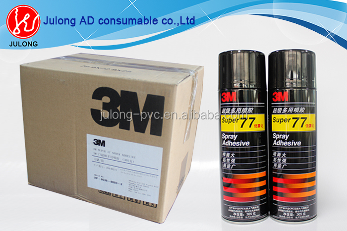 High stickiness 3m super 77 spray adhesive for pvc sheet, clothing and metal