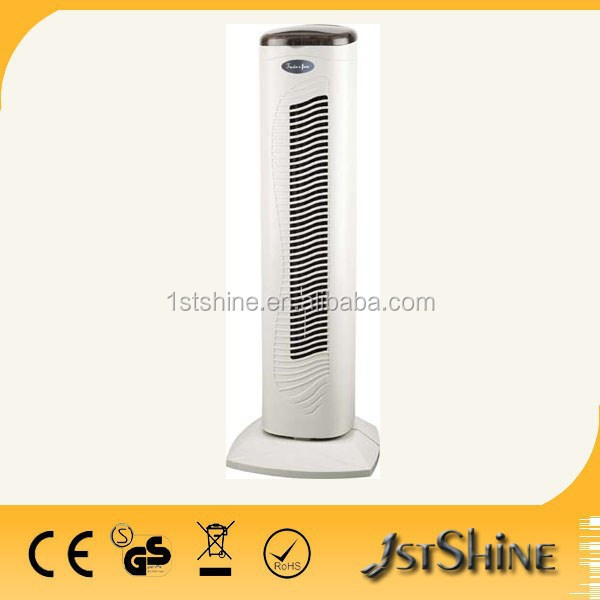 29 inch plastic ventilating electrical air cooling tower fan