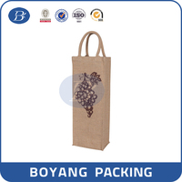 wholesale wine bottle burlap bags