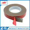 2017 Heat Sell Acrylic Double Sided Adhesive VHB Rubber Foam Tape