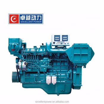 YC6B 72-165hp Marine Engine Used for 40KW-100KW Fishing Boat Certificate (ZC ZY CCS IMO )