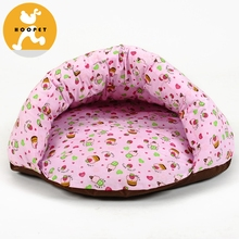 Pet Bed Soft Cotton Filled Warm And Comfortable Dog Cushion