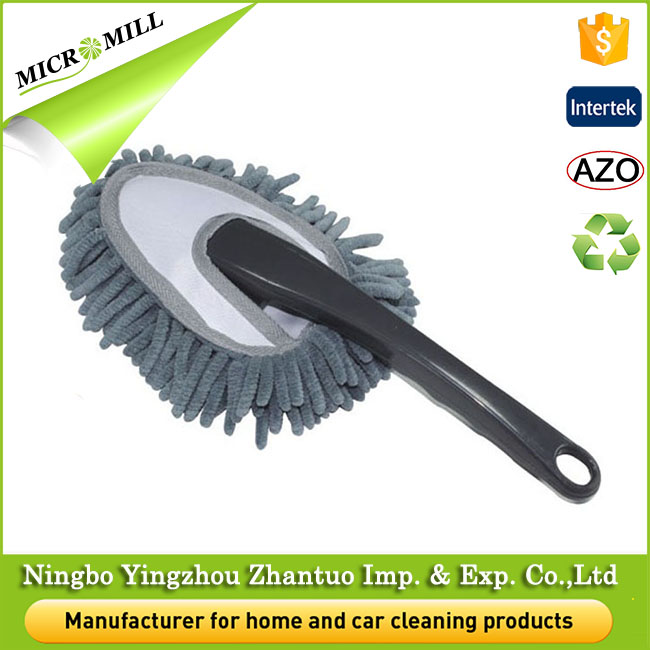 MICROMILL PP duster with plastic handle magic cleaning rainbow duster