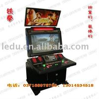 Hot sale arcade grapple game machine