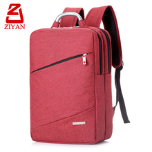 New stylish high quality computer notebook bagpack two compartments business lightweight slim leisure elegant laptop backpack