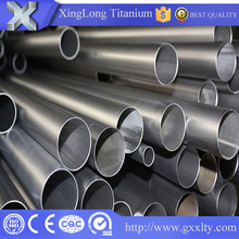 high quality and best price ASTM B337 gr2 seamless titanium pipe tube