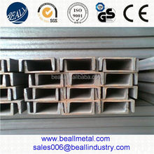 Stainless steel channel bar 5mm 10mm