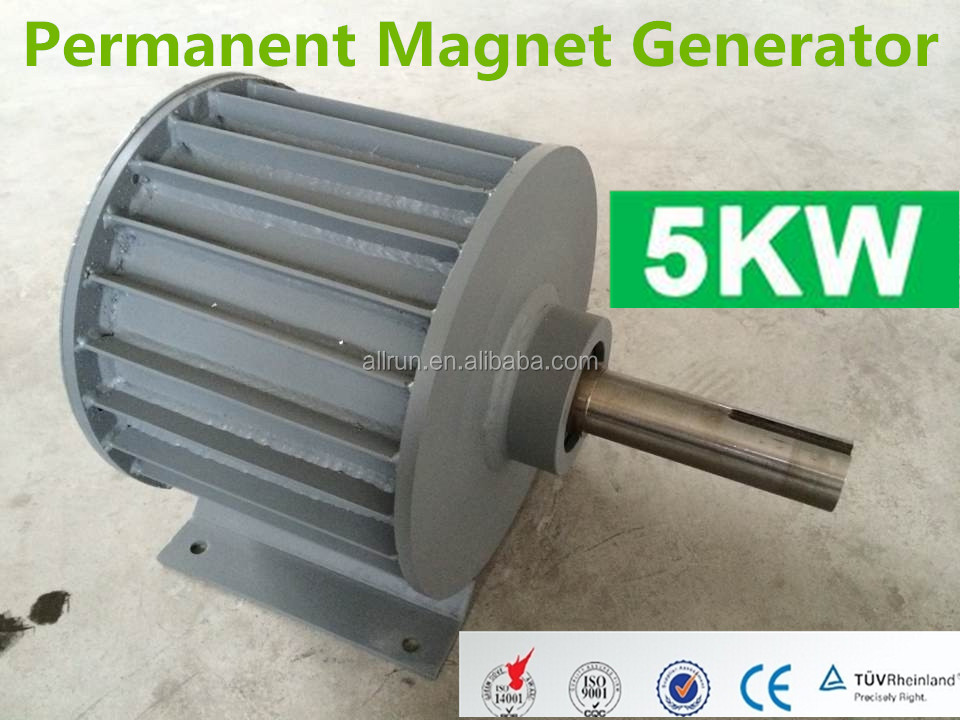 Low RPM powerful three phase single phase AC 220v 380v 400v permanent magnet alternator also called PMA