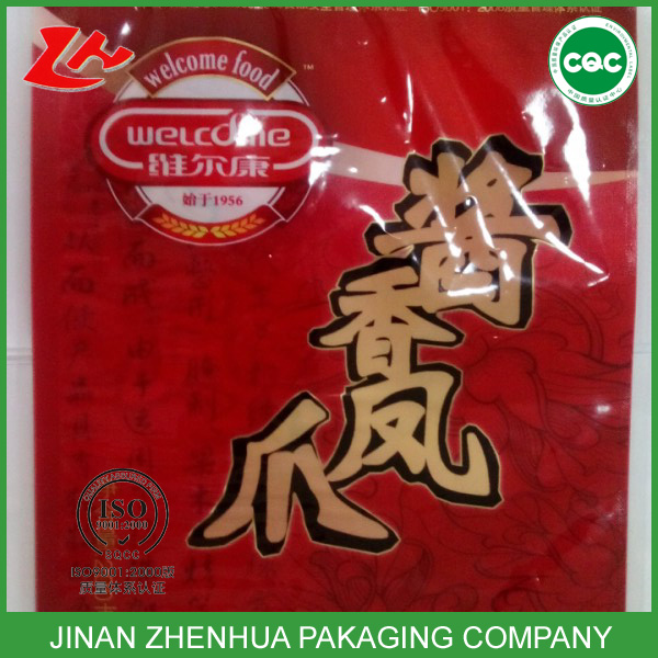 manufacture custom food grade heat packing bag