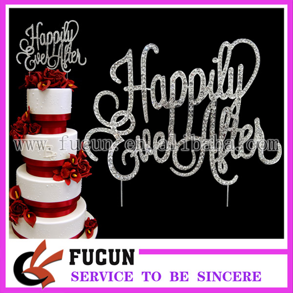 happy ever after cake topperD1.jpg