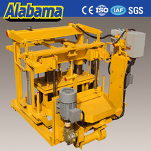 9 Years no complaint real manufacturer direct concrete and sand dust brick machine