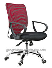 new style high end office mesh secretary chair AB-204A