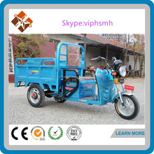 China electric tricycle made in shandong