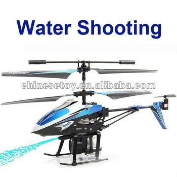 hot sale 3.5ch 2 speeds water shooting gyro radio control WL toy V319 rc helicopter