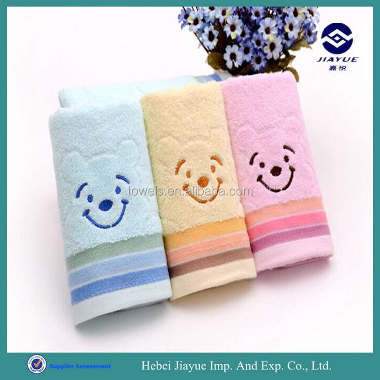 men and animals sex new product 2015 cotton printed bath towel alibaba sign in