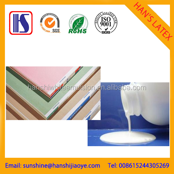 PVC Plaster Ceiling Board adhesive High quality and low price waterproof painting/coating