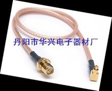 SMA female to MC card for RG178 pigtail cable