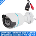 Onvif Waterproof IR CUT Night Vision P2P Plug And Play Mini Bullet Support POE 2MP Smart IP Camera Outdoor