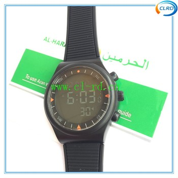 Islamic Gift Muslim Hijri Prayer Azan Alarm Qibla Compass Sports Wrist Watch