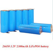 rechargeable 26650 battery 3.2v 2300mah 30C high rate discharge lifepo4 lithium 26650 battery