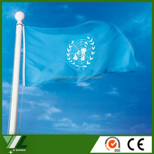 The United Nations flag and UN flag digital advertising material