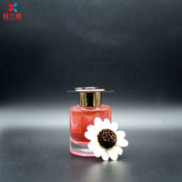 130ml Cylindrical shapes glass aroma diffuser bottle