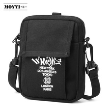 MOYYI fashion small mens shoulder sling bag mini crossbody phone bag purse messenger bag