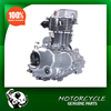 Air cooled Loncin CGP200 200cc motorcycle engine