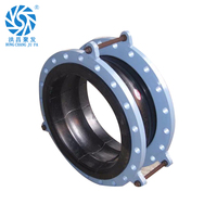 Heating systems DN50 EPDM rubber expansion joint