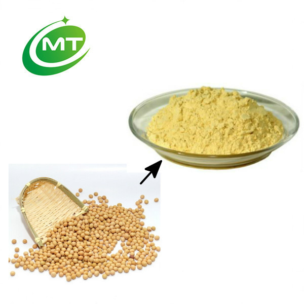 Manufacturer provide High Quality Pure Natural 50% Phosphatidylserine Soybean Extract Powder/Gycine max