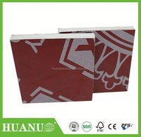 laminated marine plywood outdoor,fire rated exterior plywood,stainless steel laminated plywood