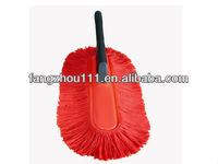 car duster with plastic handle