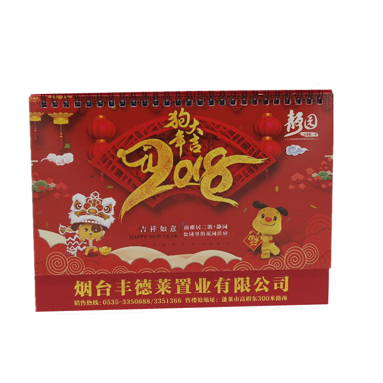 Custom printed logo hot foil stamping Chinese new year 365 day desk calendar