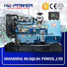 shandong huaquan 40kw types of electrical generator