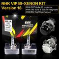 NHK VIP HID bi-xenon retrofit kit Version 18 DOT Hell a G5 projector 5500K D6S bulb 35W 85V auto motorcycle car