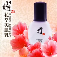 For sensitive dry skin Anti-aging Revitalizing Flower Extract skin care lotion