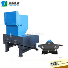 plastic cruhser granulator low speed similar to rapid granulators/recyling plastic bottle crusher