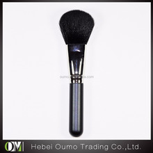 OUMO-Senior black goat powder brush blush brush professional cosmetic brush in low price