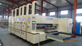 [HUAYU-C-1324] series automatic flexo printer slotter die cutter(pizza box machine)