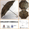classic patterned straight rod umbrella from Chinese factory with 10 years' experiences