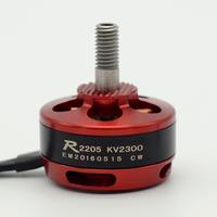 Edge Racing 2205 CW CCW KV2300 High torque brushless dc motor,brushless dc motor china Suppliers
