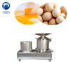 /product-detail/egg-breaking-machine-centrifugal-separator-egg-shell-and-liquid-separate-machine-60711291019.html