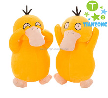 Candy baby soft animal toys yellow duck stuffed plush pillow