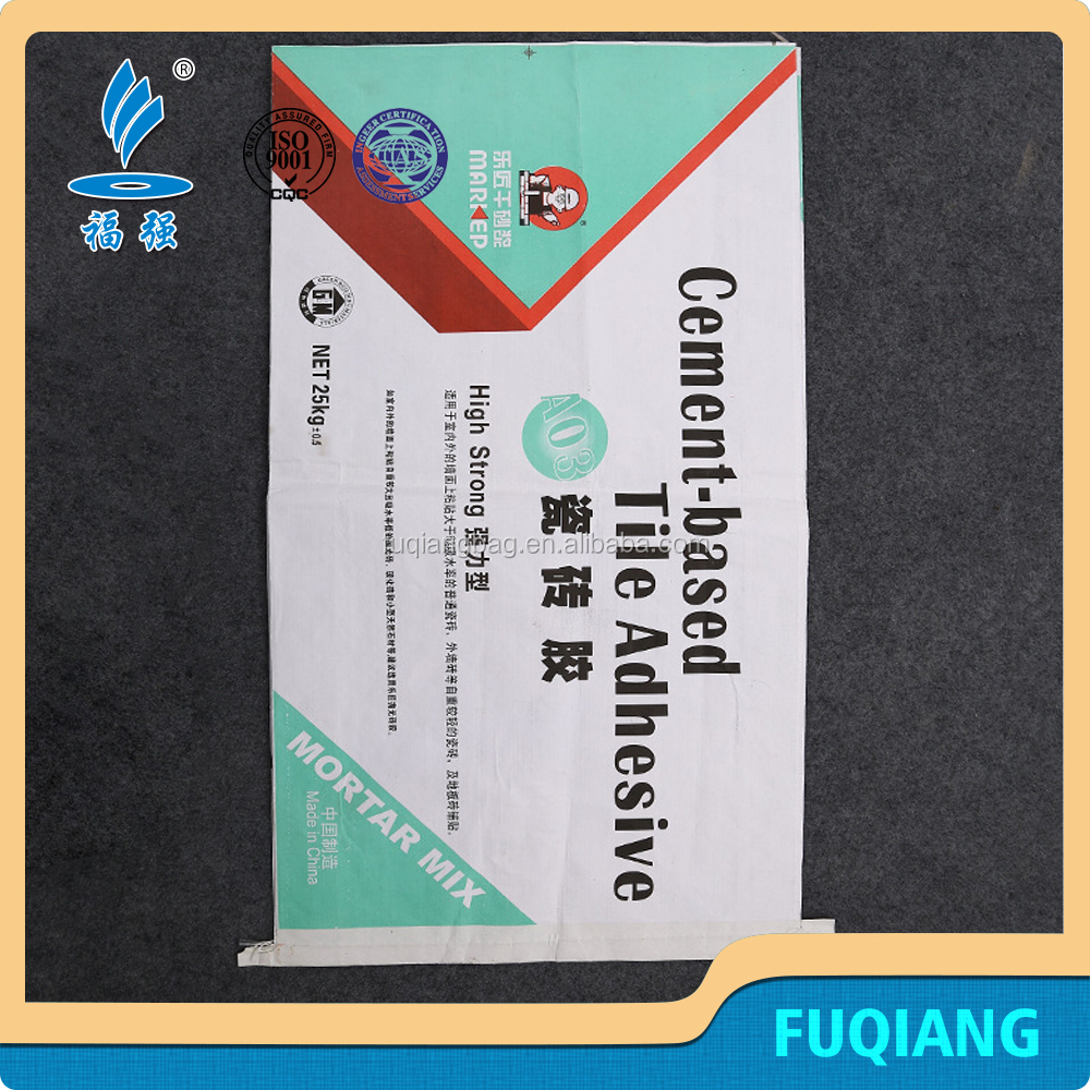 Fuqiang plastic lined kraft paper bag