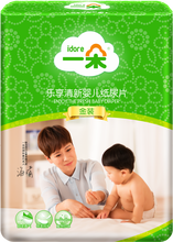 Enjoy the breath Natural comfortable flaxible brethble L 9-13kg boy girl baby diaper