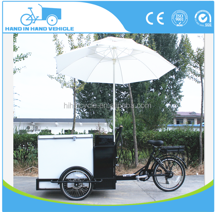 fashion customizable bicycle retail cargo trikes design frame