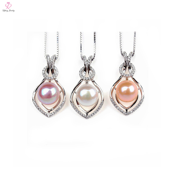 Fashion Designs 925 Sterling Silver Pearl Cage Pendant Necklace