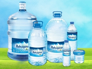 Bahcepinar Natural Mineral Water